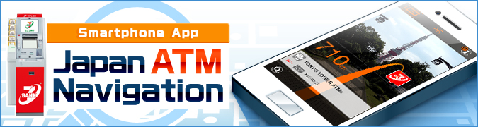 Smartphone App Japan ATM Navigation