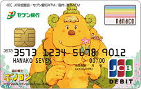 Bonolon Cash Card