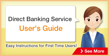 Direct Banking Service User's Guide Easy Instructions for First Time Users! See More