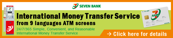International Money Transfer Service