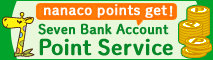 nanaco points get!Seven Bank Account Point Service