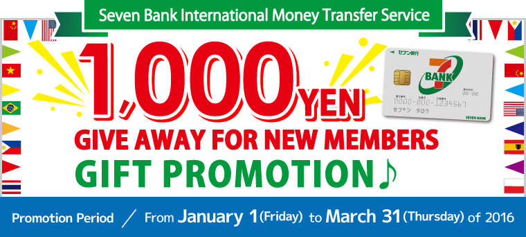 Seven Bank International Money Transfer Service 1 000 Yen Give Away For New Members Gift