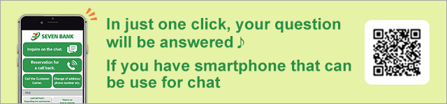 In just one click, your question will be answered♪ If you have smartphone that can be use for chat