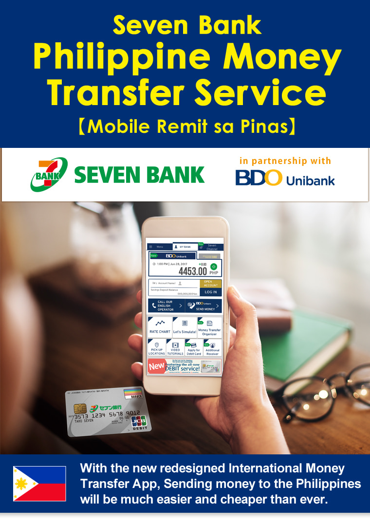 Seven Bank Philippine Money Transfer Service 【Mobile Remit sa Pinas】
