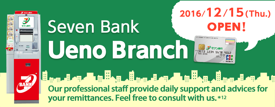 Seven Bank Ueno Branch Our professional staff provide daily support and advices for your remittances. Feel free to consult with us.