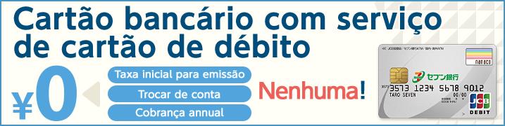 Transferencias bancarias montante maximo
