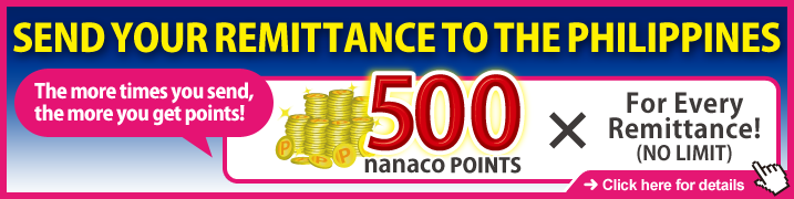SEND YOUR REMITTANCE TO THE PHILIPPINES
